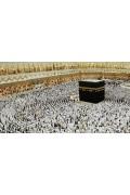 اهمیت و جایگاه سفر حج در قرآن